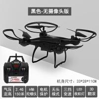 有摄像头的直升机拍照飞机高清专业无人机航拍高清超长续航四轴飞行器遥控飞机直升充电儿童玩具