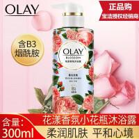 【宝洁】玉兰油Olay花漾香氛沐浴露暮光玫瑰300克