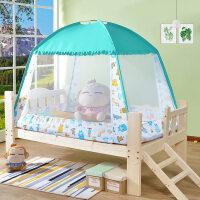 【品牌特惠】儿童床蚊帐1公主风男孩小孩防摔幼儿园婴儿床 其它