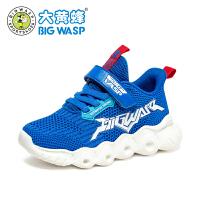 【1件5折价:99.9元】大黄蜂童鞋男童运动鞋韩版2021春季透气网鞋中大童网面儿童鞋子