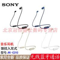 【包邮】索尼 WI-C310 颈挂入耳式无线蓝牙耳机 双耳音乐运动跑步耳麦