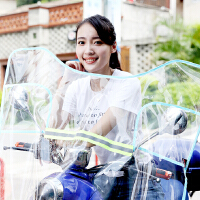 电动车摩托车挡风板透明加宽加高电瓶车前挡风防风板四季通用PVC