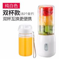 榨汁机家用迷你学生小型炸果汁电动水果汁机榨汁杯便携充电式