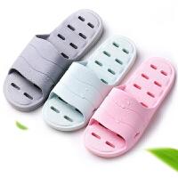 浴室拖鞋女夏男家居室内洗澡凉拖鞋塑料厚软底漏水居家用拖鞋