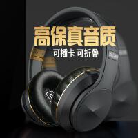 蓝牙耳机头戴式无线有线降噪耳麦潮流时尚学生k歌带麦带话筒戴头式品牌插卡mp3