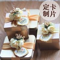 心形马口铁喜糖盒 爱心形喜糖盒子礼品盒婚礼糖盒喜糖铁盒创意 香槟色 方形金色