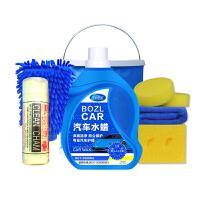 洗车8件套装洗车毛巾 洗车水桶 洗车海绵鹿皮巾洗车手套