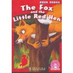 重塑经典 双语童话会 狐狸和小红母鸡