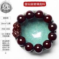 男士貔貅小叶紫檀手串2.0正宗檀木手链手持佛珠文玩檀香红木珠子 盘玩级玻璃底料 貔貅款20mm