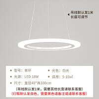 【品牌特惠】餐厅吊灯 创意个性后现代简约圆环形客厅灯led北欧灯具饭厅餐厅灯 【单环】40cm 白光