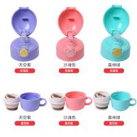 儿童保温杯配件 吸管盖/直饮茶杯盖/吸嘴吸管刷/杯套
