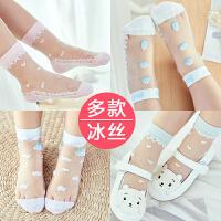 女童儿童袜子夏季薄款宝宝冰丝袜男童女孩透气公主袜