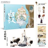 画猫归汉(汉朝风情绘卷)(精) 湖南美术出版社