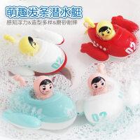 宝宝洗澡玩具 新款儿童发条小船男孩女孩卡通按压双喷水 戏水玩具