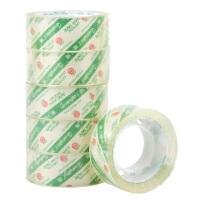 广博(GuangBo)6卷装18mm*20y透明文具胶带小胶布办公用品TM-2