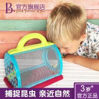 捉虫套装男孩女孩捉蝴蝶观察捕虫网儿童户外玩具比乐 捉虫套装
