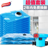 2019新款 真空压缩袋棉被整理收纳袋送电泵衣物真空袋被子抽气特大号