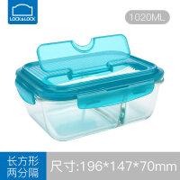 保鲜盒耐热玻璃分格餐盒分隔学生便当盒长方形饭盒