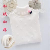 加绒加厚女童针织毛衣春秋装毛衣中大童儿童女孩针织衫宝宝打底衣