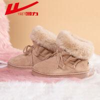 【回力官方旗舰店】回力女鞋雪地靴时尚皮毛一体短筒棉靴冬季加绒加厚保暖棉鞋女