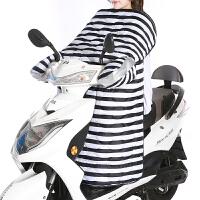 电动自行车挡风被冬季加大加厚加绒防水保暖电瓶摩托车挡风罩新款