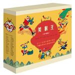 美猴王连环画版  以中国经典神话著作《西游记》为底本,忠于原著