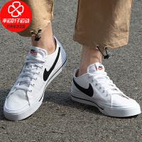 NIKE/耐克男鞋新款运动鞋缓震耐磨透气时尚潮流低帮休闲鞋板鞋CW6539-100、CW6539-101