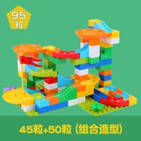 积木玩具拼装legao滚珠大颗粒百变1-2-3-6周岁男女孩儿童滑道