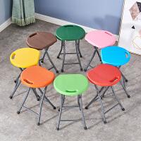 折叠凳子家用省空间创意现代塑料餐凳浴室便携加厚椅子小圆凳 墨绿色 塑料面凳