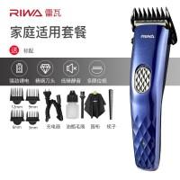 雷瓦(RIWA)理发器电推剪电动家用成人专业理发店剃头刀低噪充电式RE-6108