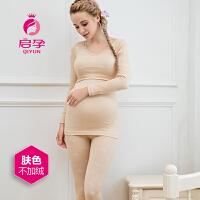 孕妇秋衣秋裤套装哺乳衣产后喂奶月子服睡衣加绒加厚保暖内衣冬季ZT-23