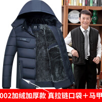 中老年人棉衣男爷爷爸爸冬装外套加绒加厚中年男士棉袄父亲装 002加绒加厚藏青色真拉链口袋 L
