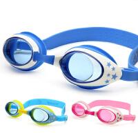 儿童泳镜 女童男童游泳眼镜 儿童男女童泳镜