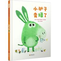 小驴子变绿了了――启发童书馆出品!