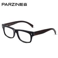 帕森檀木板材眼镜架复古眼镜框男女配近视眼镜架 3323