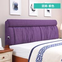 床头靠垫布艺 床头大靠背榻榻米双人靠枕 床头板软包无床头大靠背定制
