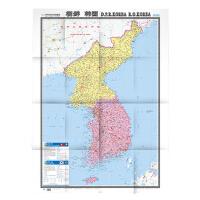 世界热点国家地图 朝鲜 韩国(1:1090000) 周敏 9787503170539 中国地图出版社[爱知图书专营店]