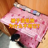 抽气真空压缩袋收纳袋特大号棉被子羽绒服衣物整理袋送电泵
