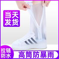 雨鞋防水套防滑加厚耐磨便携男女雨靴时尚透明水鞋儿童下雨鞋子套