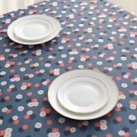 桌布防水防烫防油免洗 长方形客厅家用厨房清新田园PVC餐桌布