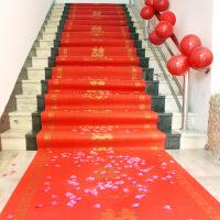 【品质推荐】红地毯 婚庆有喜字红地毯一次性结婚用满铺喜庆婚庆用品婚礼庆典场景装饰布置 尊贵版步步有喜