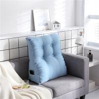 看书靠枕床头大靠背垫沙发垫背枕头靠腰垫护腰枕床上靠背枕腰靠垫