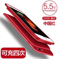 苹果6背夹充电宝 便携2万毫安大容量7Plus手机壳移动电源薄无线冲 5.5寸屏通用 中国红2万毫安