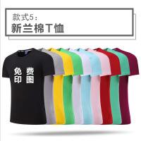 六一儿童节520定制T恤班服文化广告衫diy短袖印字同学聚会工作衣服POLO定做