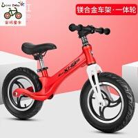 儿童平衡车宝宝学步滑行车2-3-6岁无脚踏自行车溜溜车两轮滑步车 镁合金车架一体轮红色 +护具六件套+头盔