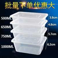 黎�卡一次性餐盒耐冷耐高��pp方形餐盒快餐打包塑料盒�h保�盒500-1000