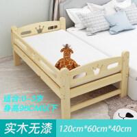 儿童床实木带护栏男孩小床单人床女孩公主床床边加宽婴儿拼接大床 其他
