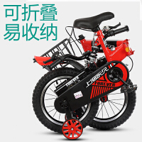儿童自行车折叠男孩2-3-6-8-10岁宝宝小孩脚踏单车女14/16寸