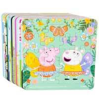 幼儿童拼图益智力动脑宝宝1-2-3-4-5岁6男孩女孩早教小孩纸质玩具
