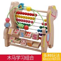 婴幼儿童串珠绕珠大号1-2周岁宝宝玩具 1-3岁 益智力早教6-12个月 木马绕珠计算架